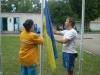 Поднятие  национального флага Украины