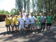 Чемпіонат України серед чоловіків та жінок