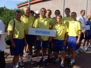 Сборная Украины едет на Чемпионат Мира в г.Санкт-Петрербург